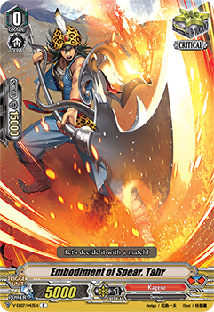 V-EB07/043EN Embodiment of Spear, Tahr - The Heroic Evolution Cardfight!! Vanguard! English Trading Card Game