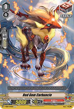 V-EB07/044EN Red Gem Carbuncle - The Heroic Evolution Cardfight!! Vanguard! English Trading Card Game