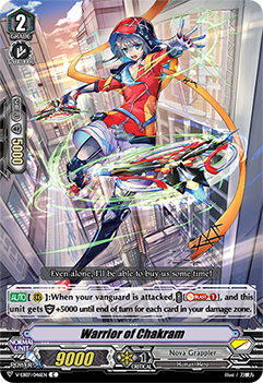 V-EB07/046EN Warrior of Chakram - The Heroic Evolution Cardfight!! Vanguard! English Trading Card Game