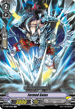 V-EB07/048EN Farmed Gaias - The Heroic Evolution Cardfight!! Vanguard! English Trading Card Game