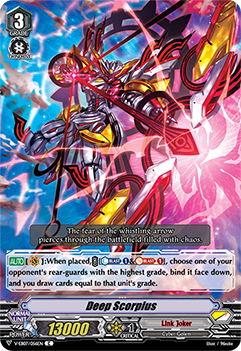 V-EB07/056EN Deep Scorpius - The Heroic Evolution Cardfight!! Vanguard! English Trading Card Game