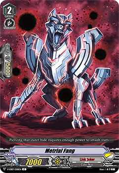V-EB07/058EN Metrial Fang - The Heroic Evolution Cardfight!! Vanguard! English Trading Card Game