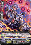 V-EB07/061EN Black Star of Increase, Balerother - The Heroic Evolution Cardfight!! Vanguard! English Trading Card Game