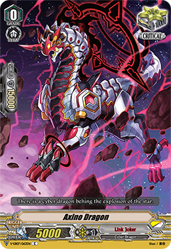 V-EB07/063EN Axino Dragon - The Heroic Evolution Cardfight!! Vanguard! English Trading Card Game