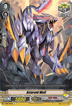 V-EB07/064EN Asteroid Wolf - The Heroic Evolution Cardfight!! Vanguard! English Trading Card Game