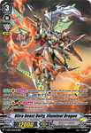 V-EB07/SP03EN Ultra Beast Deity, Illuminal Dragon - The Heroic Evolution Cardfight!! Vanguard! English Trading Card Game