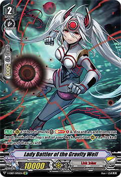 V-EB07/SP05EN Lady Battler of the Gravity Well - The Heroic Evolution Cardfight!! Vanguard! English Trading Card Game