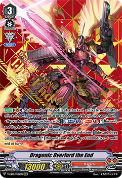 V-EB07/SV01EN Dragonic Overlord the End - The Heroic Evolution Cardfight!! Vanguard! English Trading Card Game