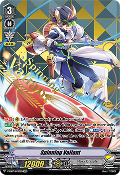 V-EB07/SV02EN Spinning Valiant - The Heroic Evolution Cardfight!! Vanguard! English Trading Card Game