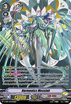 V-EB07/SV03EN Harmonics Messiah - The Heroic Evolution Cardfight!! Vanguard! English Trading Card Game