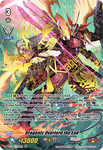 V-EB07/XV01EN Dragonic Overlord the End