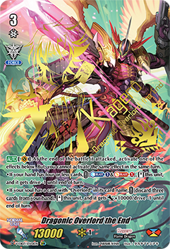 V-EB07/XV01EN Dragonic Overlord the End - The Heroic Evolution Cardfight!! Vanguard! English Trading Card Game