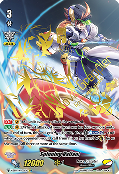 V-EB07/XV02EN Spinning Valiant - The Heroic Evolution Cardfight!! Vanguard! English Trading Card Game