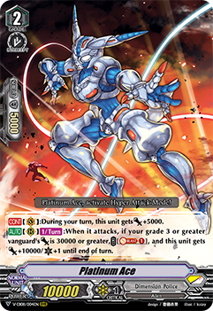 V-EB08/004EN Platinum Ace - My Glorious Justice Cardfight!! Vanguard! English Trading Card Game