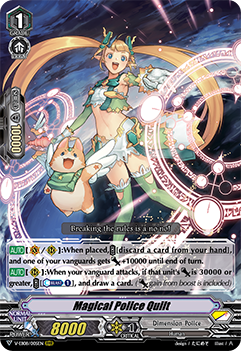 V-EB08/005EN Magical Police Quilt - My Glorious Justice Cardfight!! Vanguard! English Trading Card Game