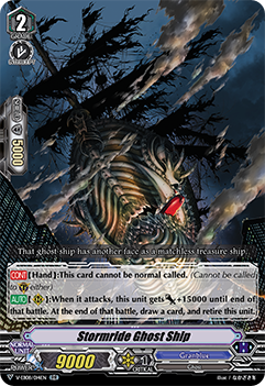 V-EB08/014EN Stormride Ghost Ship - My Glorious Justice Cardfight!! Vanguard! English Trading Card Game