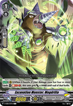 V-EB08/037EN Excavation Monster, Mogdrilla