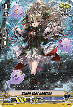 V-EB08/050EN Rough Seas Banshee - My Glorious Justice Cardfight!! Vanguard! English Trading Card Game