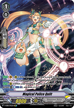 V-EB08/SP02EN Magical Police Quilt - My Glorious Justice Cardfight!! Vanguard! English Trading Card Game