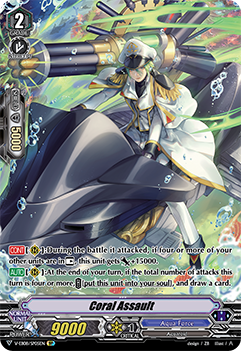 V-EB08/SP05EN Coral Assault - My Glorious Justice Cardfight!! Vanguard! English Trading Card Game