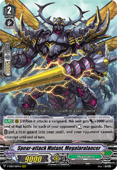 V-EB09/009EN Spear-attack Mutant, Megalaralancer - The Raging Tactics Cardfight!! Vanguard! English Trading Card Game