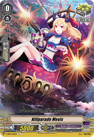 V-EB09/052EN Killparade Mevis - The Raging Tactics Cardfight!! Vanguard! English Trading Card Game