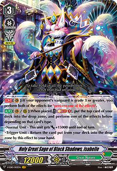 V-EB10/002EN Holy Great Sage of Black Shadows, Isabelle