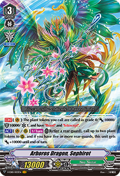 V-EB10/003EN Arboros Dragon, Sephirot - The Mysterious Fortune Cardfight!! Vanguard! English Trading Card Game