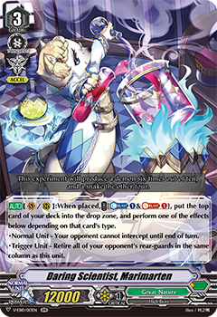 V-EB10/013EN Daring Scientist, Marimarten - The Mysterious Fortune Cardfight!! Vanguard! English Trading Card Game