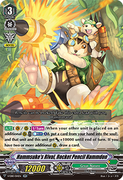 V-EB10/014EN Hammsuke's Rival, Rocket Pencil Hammdon - The Mysterious Fortune Cardfight!! Vanguard! English Trading Card Game