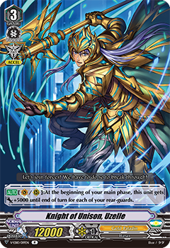 V-EB10/019EN Knight of Unison, Uzelle