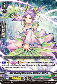 V-EB10/030EN Moral Enlightenment Maiden, Melya