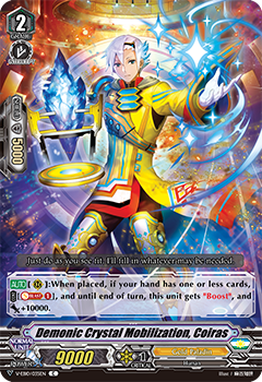 V-EB10/035EN Demonic Crystal Mobilization, Coiras - The Mysterious Fortune Cardfight!! Vanguard! English Trading Card Game