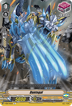 V-EB10/043EN Dantegal - The Mysterious Fortune Cardfight!! Vanguard! English Trading Card Game