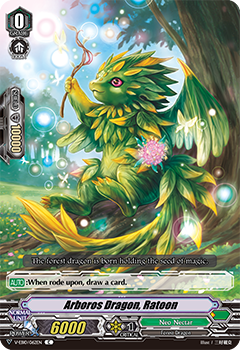 V-EB10/062EN Arboros Dragon, Ratoon - The Mysterious Fortune Cardfight!! Vanguard! English Trading Card Game