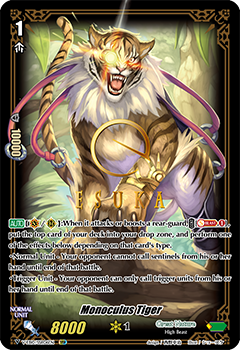 V-EB10/SSR06EN Monoculus Tiger - The Mysterious Fortune Cardfight!! Vanguard! English Trading Card Game