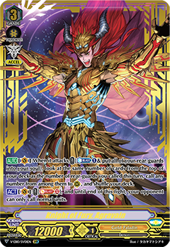 V-EB10/SV01EN Knight of Fury, Agravain