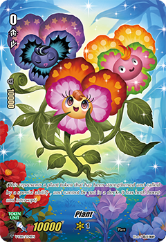 V-EB10/T04EN Plant - The Mysterious Fortune Cardfight!! Vanguard! English Trading Card Game