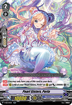 V-EB11/014EN Pearl Sisters, Perla - Crystal Melody Cardfight!! Vanguard! English Trading Card Game