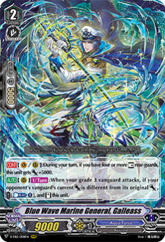 V-EB12/008EN Blue Wave Marine General, Galleass - Team Dragon's Vanity! Cardfight!! Vanguard! English Trading Card Game