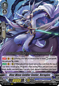 V-EB12/009EN Blue Wave Soldier Senior, Beragios - Team Dragon's Vanity! Cardfight!! Vanguard! English Trading Card Game