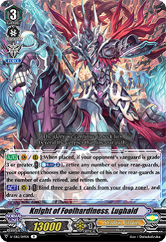 V-EB12/019EN Knight of Foolhardiness, Lughaid - Team Dragon's Vanity! Cardfight!! Vanguard! English Trading Card Game