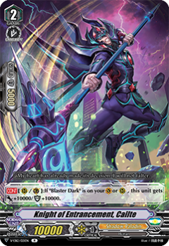 V-EB12/021EN Knight of Entrancement, Cailte - Team Dragon's Vanity! Cardfight!! Vanguard! English Trading Card Game