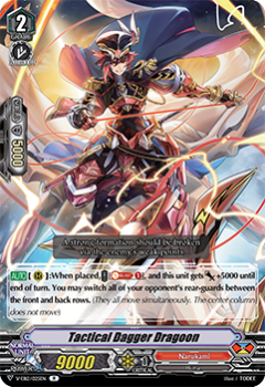 V-EB12/025EN Tactical Dagger Dragoon - Team Dragon's Vanity! Cardfight!! Vanguard! English Trading Card Game