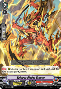 V-EB12/026EN Spinous Blader Dragon - Team Dragon's Vanity! Cardfight!! Vanguard! English Trading Card Game