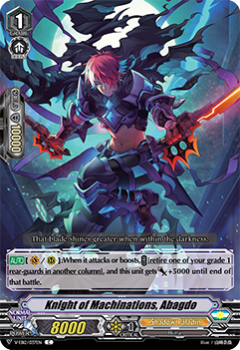 V-EB12/037EN Knight of Machinations, Abagdo - Team Dragon's Vanity! Cardfight!! Vanguard! English Trading Card Game