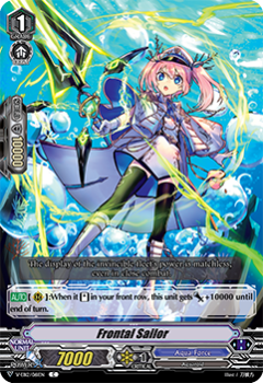 V-EB12/061EN Frontal Sailor - Team Dragon's Vanity! Cardfight!! Vanguard! English Trading Card Game