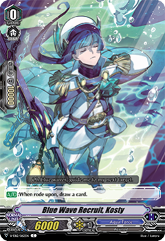 V-EB12/062EN Blue Wave Recruit, Kosty - Team Dragon's Vanity! Cardfight!! Vanguard! English Trading Card Game