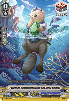 V-EB12/064EN  Pyroxene Communications Sea Otter Soldier - Team Dragon's Vanity! Cardfight!! Vanguard! English Trading Card Game