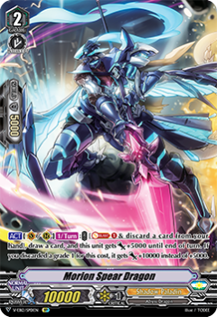 V-EB12/SP01EN Morion Spear Dragon - Team Dragon's Vanity! Cardfight!! Vanguard! English Trading Card Game